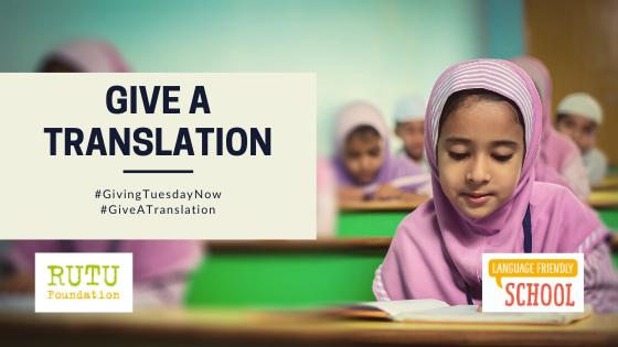 Translate Hundred Stories #GiveATranslation