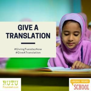 Give A Translation -Translate a Hundred Stories